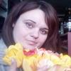 Оксана, 28, г.Жашков