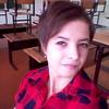 Catrine Glukhova, 25, г.Чапаевск