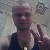 Максим, 34, г.Воскресенск