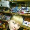 Татьяна, 43, г.Южно-Курильск