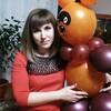 Лилия, 24, г.Киров (Кировская обл.)