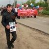 Дима, 16, г.Суровикино