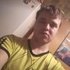 Александр Фортуна, 23, г.Благовещенск (Амурская обл.)