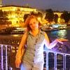 Александра, 32, г.Санкт-Петербург