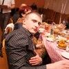 Александр, 27, г.Лыткарино