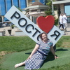 Светлана, 27, г.Батайск