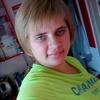 Алина, 22, г.Коростень