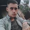 Андрей, 23, г.Селидово