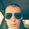 Сергей, 23, г.Москва