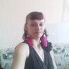 Елена, 32, г.Курган