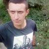 Олександр, 23, г.Сумы