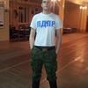 Николай, 25, г.Жуковка