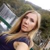 Марина, 29, г.Пермь
