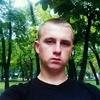 vlad, 18, г.Чернигов
