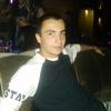 Александър, 20, г.Slatina
