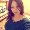 анна, 24, г.Туймазы