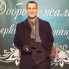 Александр, 49, г.Каменское