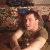 Roman, 23, г.Львов