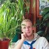 Владислав, 19, г.Архангельск