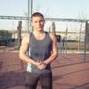 aleksey, 21, г.Стаханов