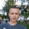 Олександр, 31, г.Черновцы