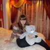 Юлия, 20, г.Алматы (Алма-Ата)