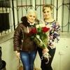 Виктория Таранова, 43, г.Югорск