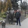 Сергей, 49, г.Бровары
