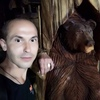 Рома, 36, г.Миргород