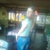 Ріана, 34, г.Ракитное