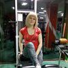 Лана, 43, г.Луганск