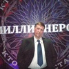 Виталий Рожков, 43, г.Благодарный