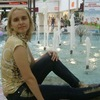 Екатерина, 29, г.Тбилисская