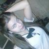 Валерия, 18, г.Серов