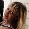 Таня, 23, г.Кегичевка
