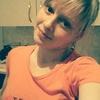 Ольга, 21, г.Шумиха