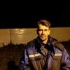 Вадим, 44, г.Жуковка