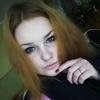 Анастасия, 18, г.Бердянск
