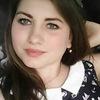 Екатерина, 20, г.Томск