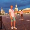 владимир, 30, г.Красногвардейское