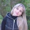 таня, 34, г.Ивано-Франковск