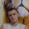 Сергей, 27, г.Майна