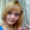 Ксения, 32, г.Екатеринбург