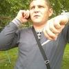 Виталий, 32, г.Ставрополь