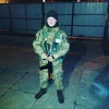 Кирилл, 20, г.Херсон