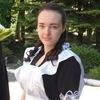 Анюта, 17, г.Ждановка