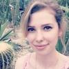 Виктория, 28, г.Москва