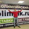 Юрий, 32, г.Владимир