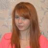 Василиса, 19, г.Рыбинск
