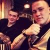 Сергей, 21, г.Южно-Сахалинск